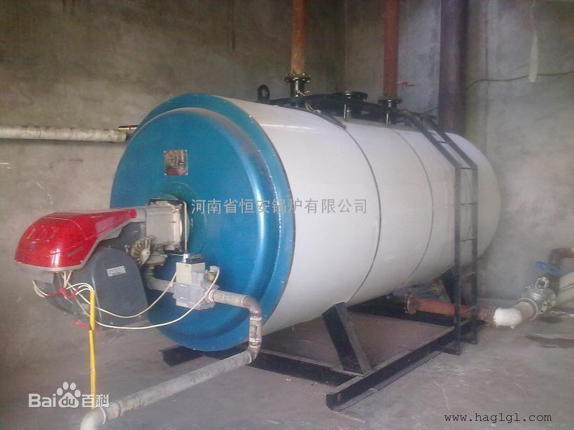 供应30万大卡燃气导热油炉