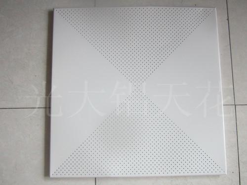 供应铝微孔天花板