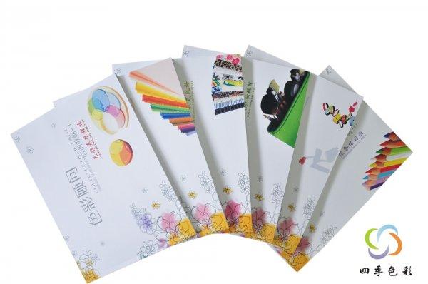 形象设计服装搭配色彩培训学校专用色彩顾问学习教材出售