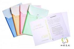 出售专业的色彩顾问教材色布工作室挂图色研工具诊断工具