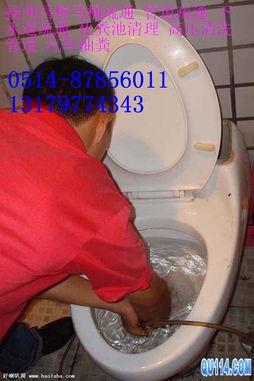 扬州好帮手马桶疏通管道疏通下水道疏通化粪池清理水电维修