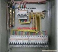 扬州昌顺水管维修水龙头维修太阳能维修电路维修灯具维修