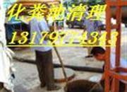 扬州双桥马桶疏通下水道疏通化粪池清理汽车抽粪水电维修