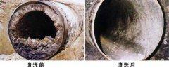 唐山城市环卫13031569641化粪池清理吸污高压清洗管道