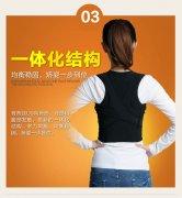 滨州背背佳专卖店在哪 哪里有卖背背的 背背佳多少钱