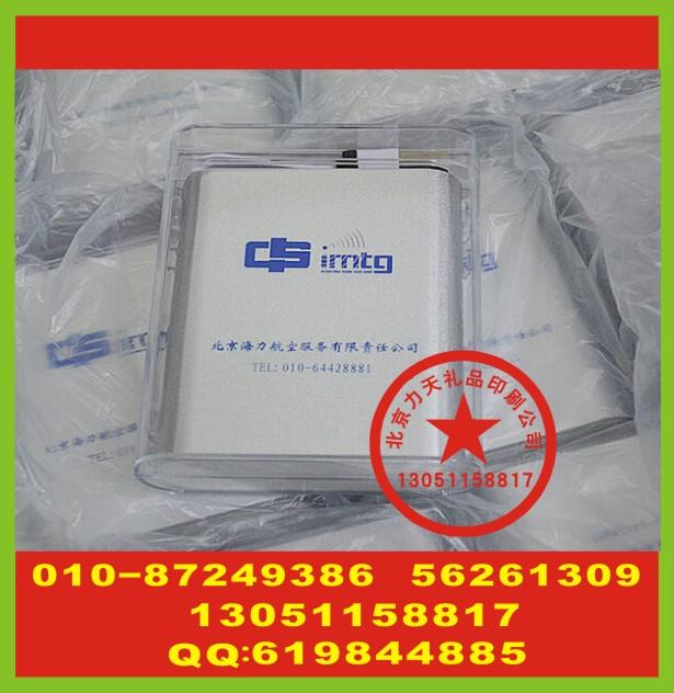 北京充电宝丝印字 文化衫丝印字 搪瓷杯定做微信1305115