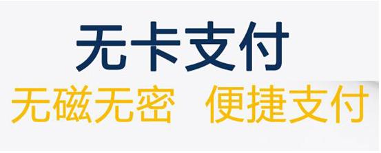 陕西扫码支付代理|码盛富|创业好项目|陕西耀盛网络科技有限公