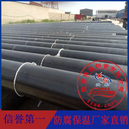 供应加强级3pe防腐无缝钢管厂家客户至上