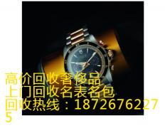 徐州哪里回收浪琴手表,回收价格多少?