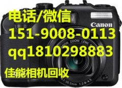 烟台二手单反相机及镜头回收烟台数码单反回收
