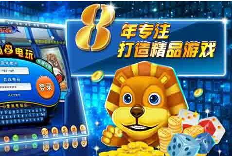 最热门3d森林舞会,五星宏辉等经典游戏下载,首选爱尚电玩!