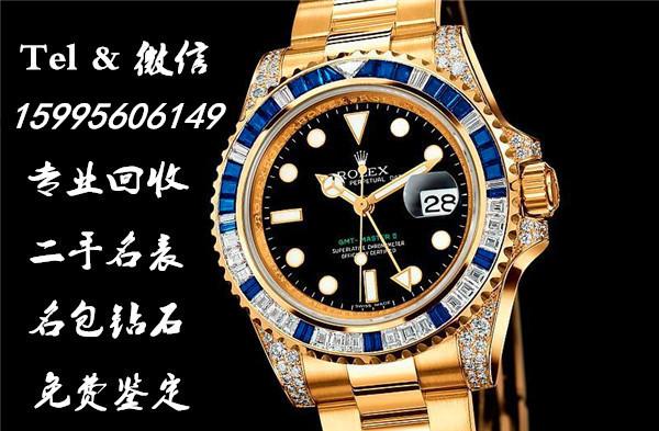 莱芜长期收劳力士手表莱芜卡地亚手表回收