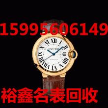 东营长期回收帝舵手表东营二手欧米茄手表回收