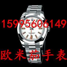 聊城上门收购专柜买的欧米茄帝舵手表