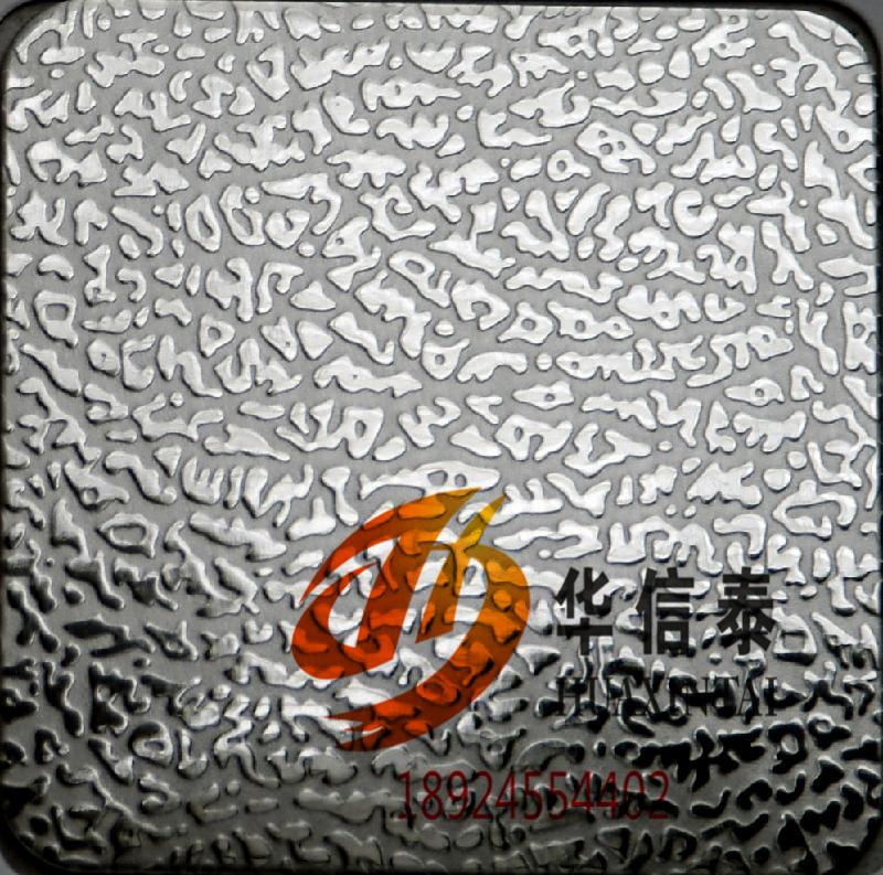 不锈钢压纹板 压花板 花纹板生产厂家请致电华信泰金属材料有限