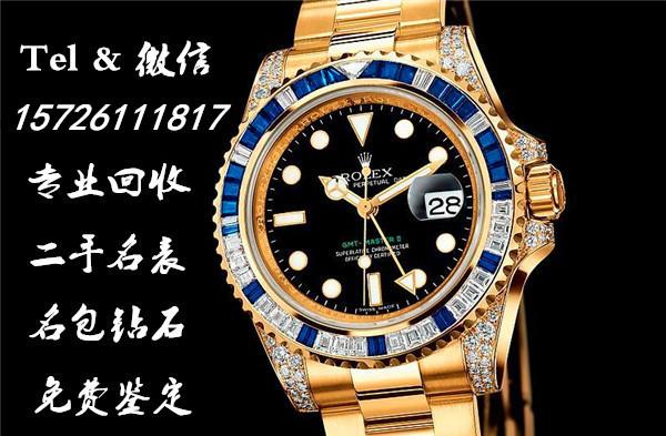 丽水长期回收二手劳力士手表,价格高吗