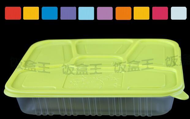 G01 五格餐盒-五格餐盒-饭盒王