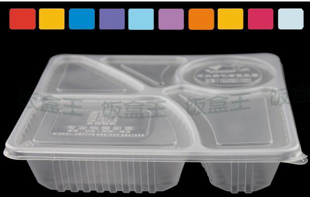 G04 五格快餐盒-五格餐盒-饭盒王