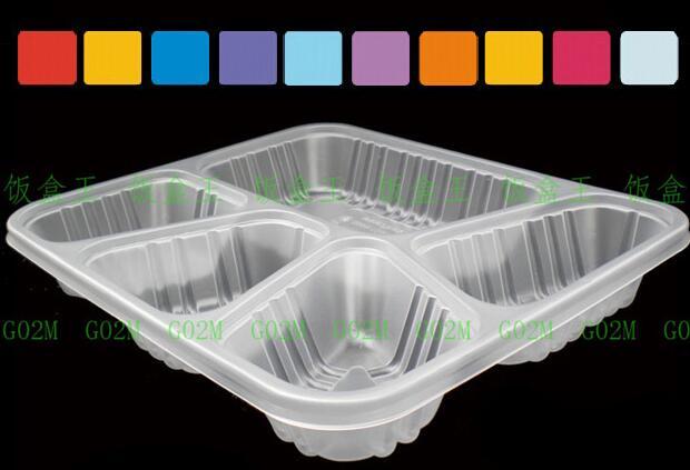 G02 五格餐盒-五格餐盒-饭盒王