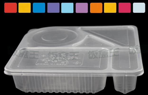 G05 五格餐盒-五格餐盒-饭盒王