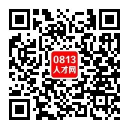 四川省自贡乖妹食品有限公司招聘
