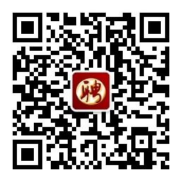 四川恒升泰和投资管理有限责任公司招聘