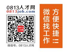 自贡好智汇企业管理有限公司招聘
