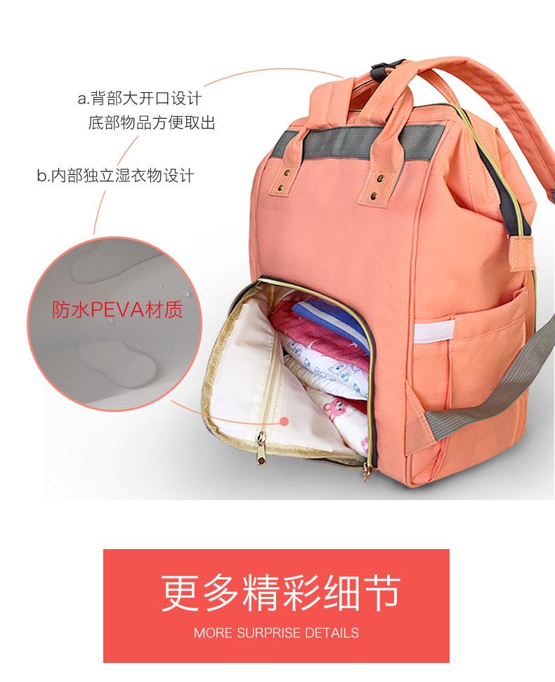 广州600D阳离子妈咪包定制、狼塔背包双肩代加工