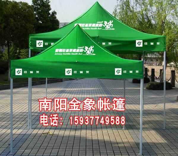 南阳广告帐篷厂家选金象专注14年帐篷加工定做