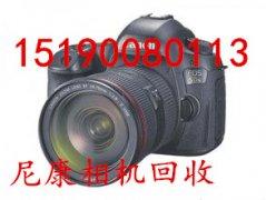 扬州收购相机 扬州二手相机回收 扬州品牌相机及镜头回收