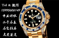 嘉兴哪里收购万国劳力士卡地亚手表