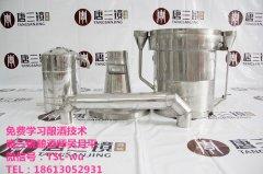 生料酿酒设备——唐三镜酿酒设备——新工艺酿酒优势