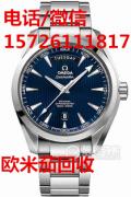 台州雅克德罗手表一般几折上门回收