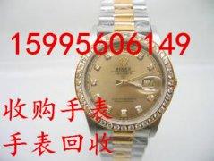 扬州长期上门回收卡地亚手表闲置高价上门回收