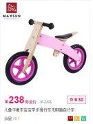 儿童平衡车宝宝学步滑行车无脚踏自行车打折优惠