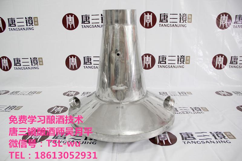 小本创业项目 专业的酿酒设备 完善的技术与售后服务