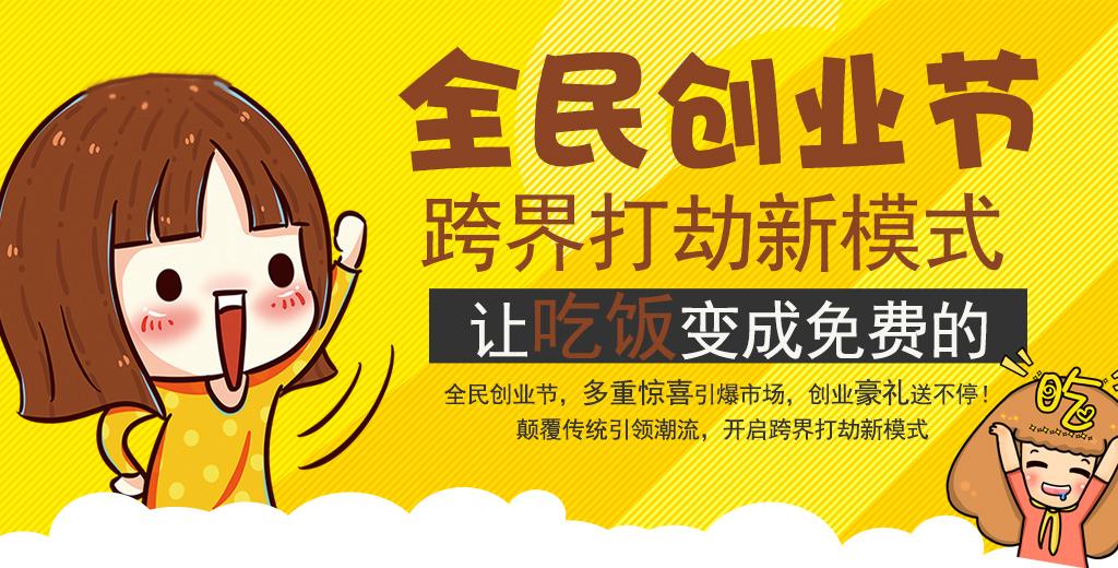 俘获消费者味蕾的火锅品牌 辣不渴言九宫格火锅