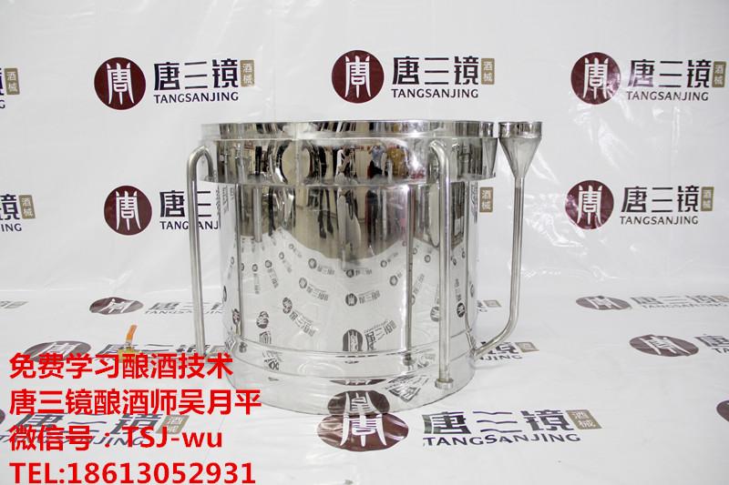 传统加现代酿酒技术学习 固态酿酒设备 唐三镜酿酒设备提供技术