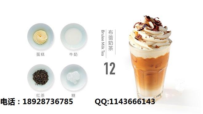 广东度茶加盟费多少