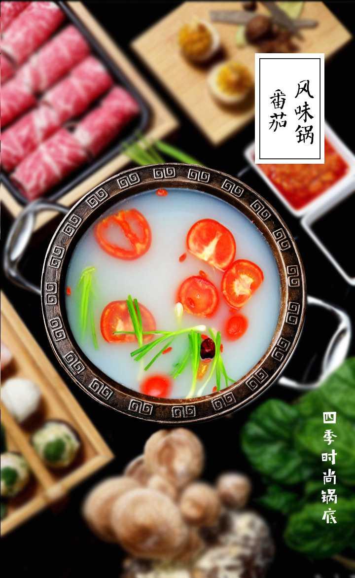 降温啦!热腾腾的牛肉火锅吃起来吧!