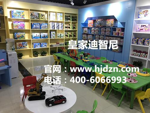 儿童玩具出租加盟-玩具销售、出租、体验_全方位盈利