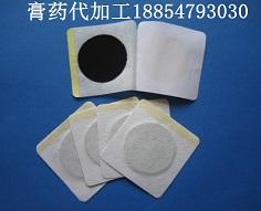 供应批发优质黑膏药加工 膏药布 规格齐全各种材料定做加工 0