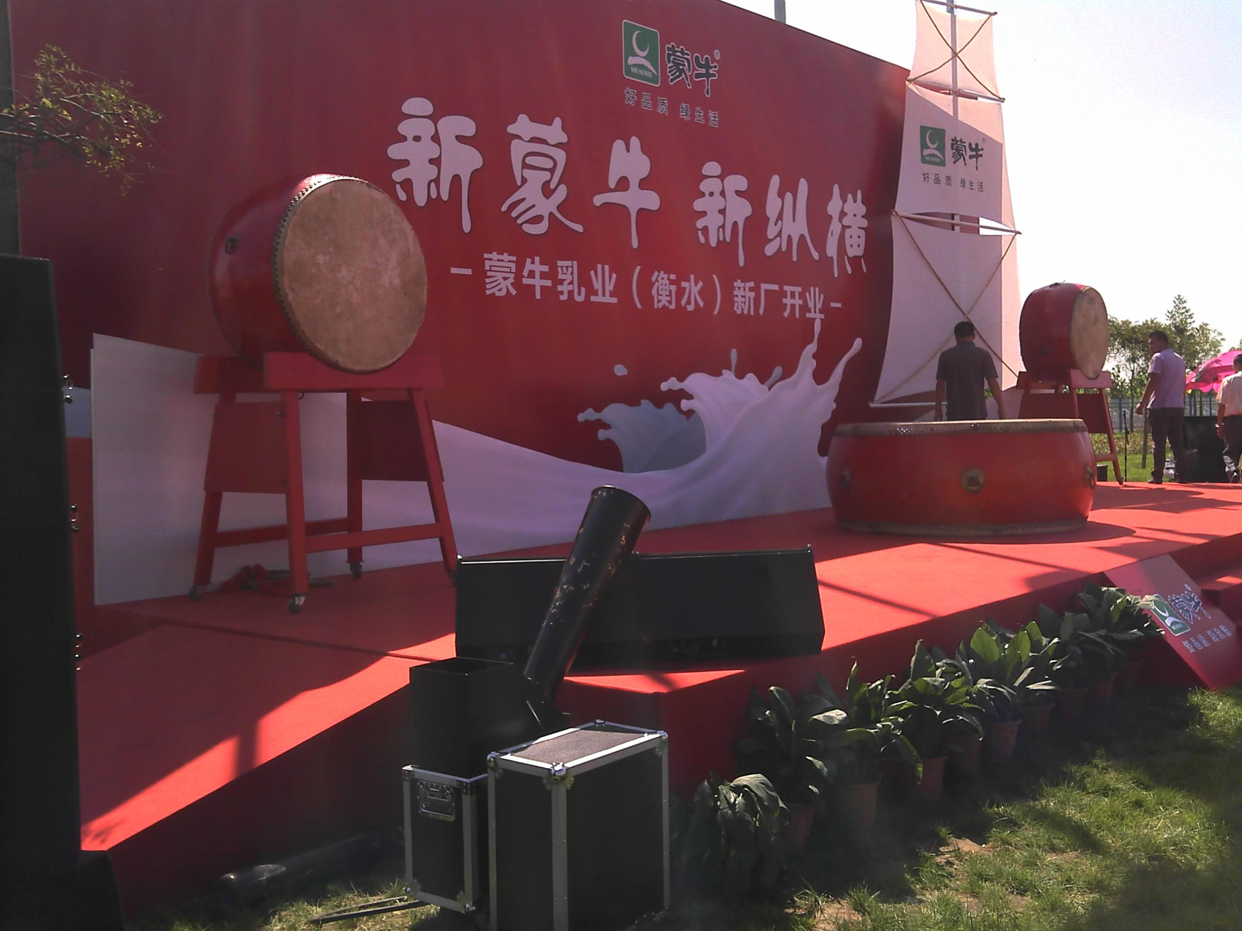 长沙开业庆典提供活动道具彩虹机彩带机彩炮机出租