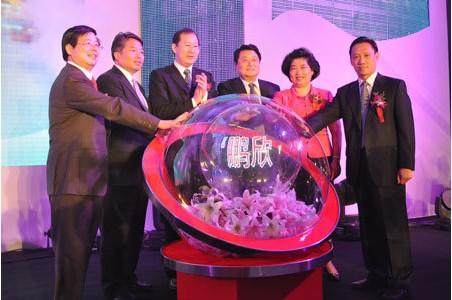 长沙开幕式启动球激光球水晶触摸球租赁
