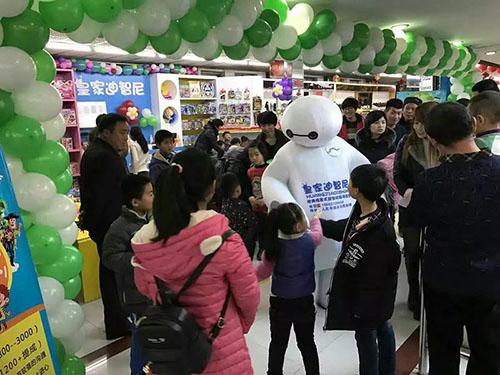 十大玩具店加盟品牌--迪智尼_5大盈利模式_高利润