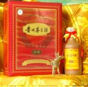 柳州茅台15年30年50年礼盒茅台酒回收