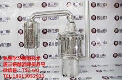 白酒设备如何选择 唐三镜蒸酒机器 纯粮酿酒设备 技术保障