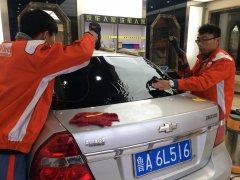 洗车人家洗车店加盟 自己变身当老板