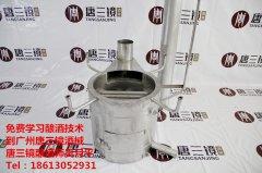 现代新型酿酒设备 白酒蒸酒机器 广东酿酒设备厂家