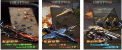 钢铁苍穹-战争策略类休闲挂机游戏-7q游戏